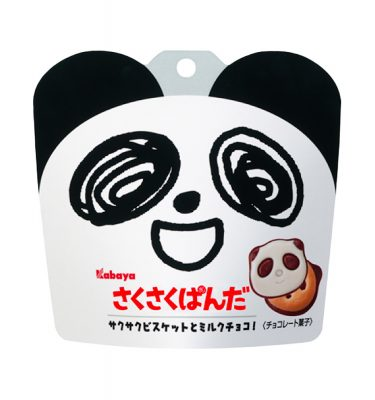 KABAYA Saku Saku Panda Chocolate Cookie - 38g x 10