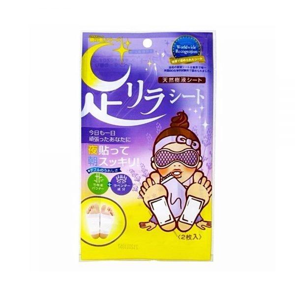KINOMEGUMI HONPO Ashirira Foot Relax Sheet - Lavender 2 Sheets