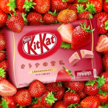 KIT KAT Mini Strawberry