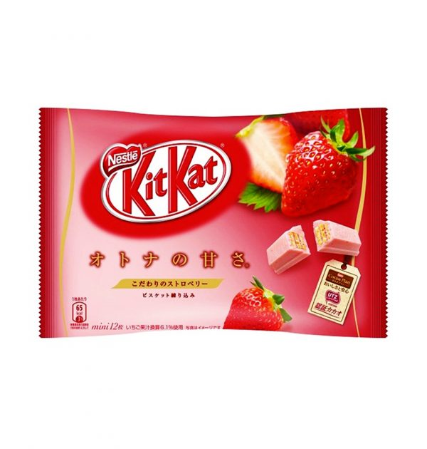 KIT KAT Mini Strawberry - Available Only in Japan & Limited Time