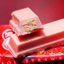 KIT KAT Mini Strawberry Available Only in Japan