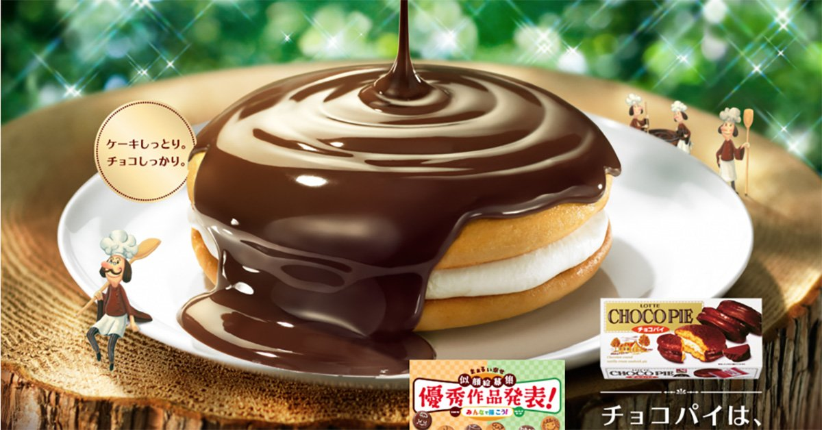LOTTE Choco Pie Original - 6pcs