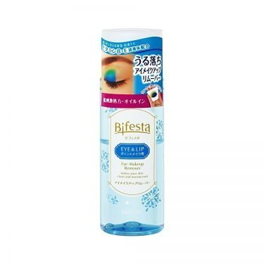 MANDOM Bifesta Eye Makeup Remover Made in Japan