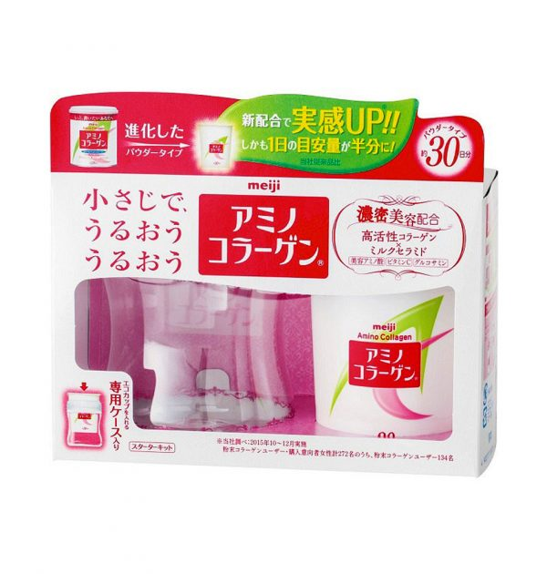 MEIJI Amino Collagen Starter Kit Powder Type - 30 Days with Eco Cup