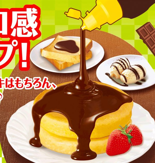 Morinaga Pancake Chocolate Syrup Made in Japan