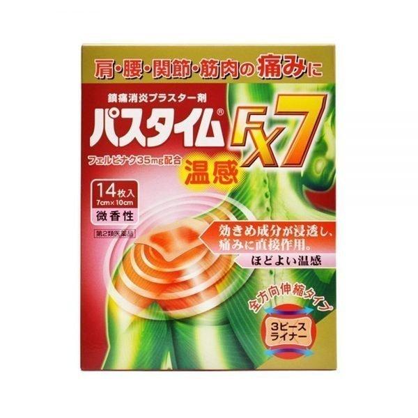 YUTOKU Pass Time FX 7 Warm - 14 Sheets