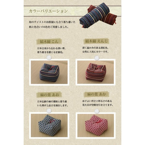 Japanese Sobagara Buckwheat Husk Cushion & Pillow - Blue
