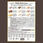 BOURBON High Selection Cookie & Wafers