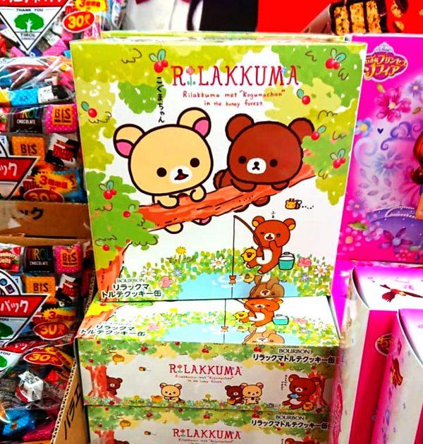 BOURBON Rilakkuma Cookie Assortment Made in Japan