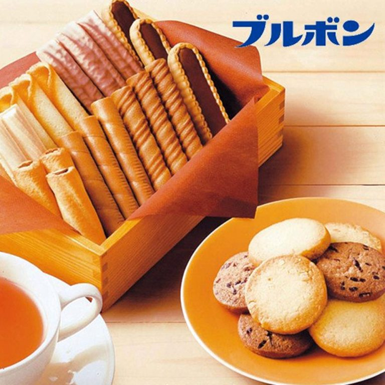 Bourbon High Selection Cookie Wafers