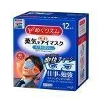 KAO Megurhythm Menthol Steam Warm Eye Mask New Formula Made in Japan