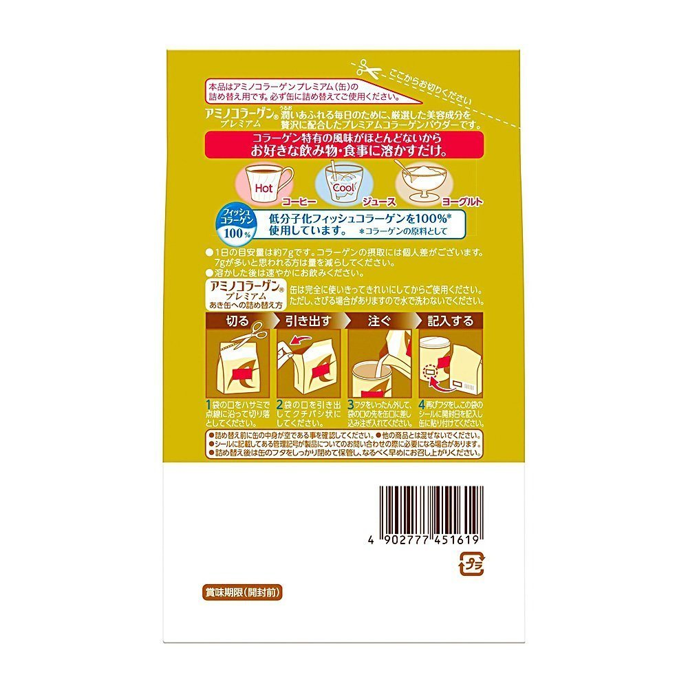 MEIJI Amino Collagen Premium Refill Japanese