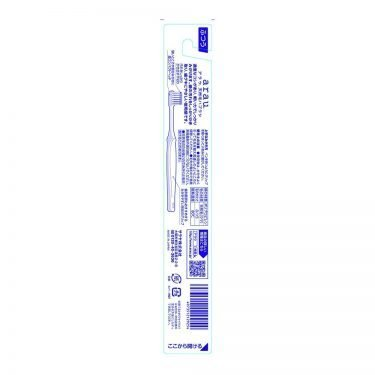 Arau Dental Japanese Toothbrush Regular Back