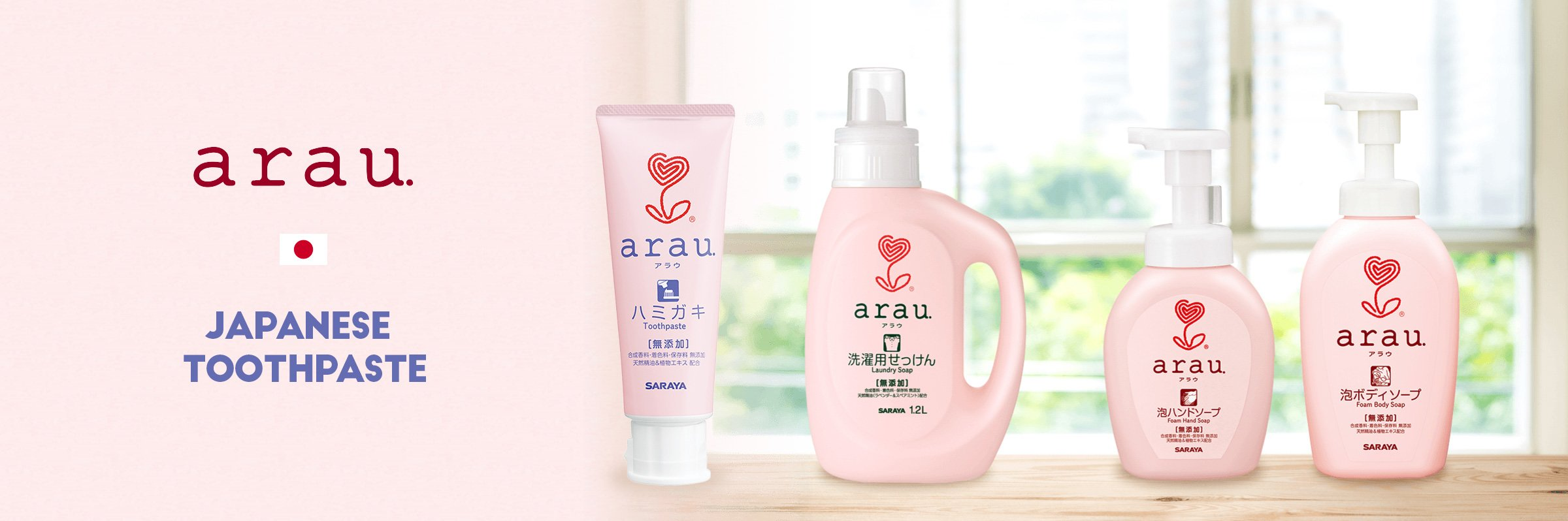 Arau Dental Japanese Toothpaste