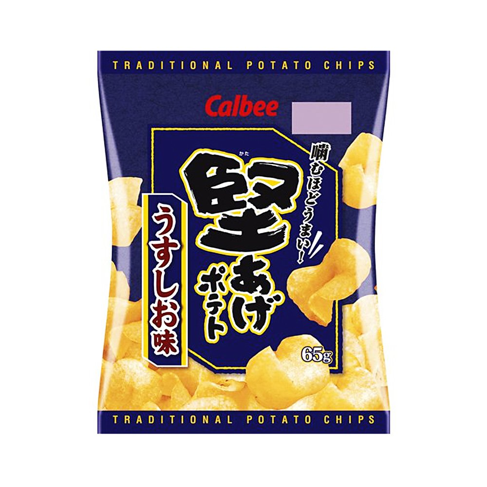 CALBEE Hard Potato Chips - Light Salt