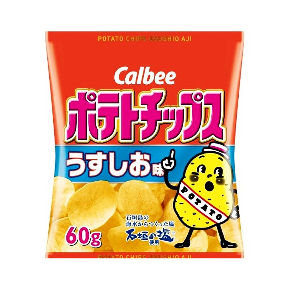 CALBEE Potato Chip Light Salt