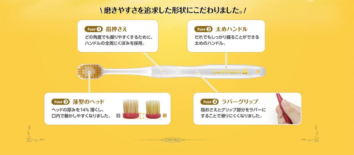 EBISU Premium Toothbrush