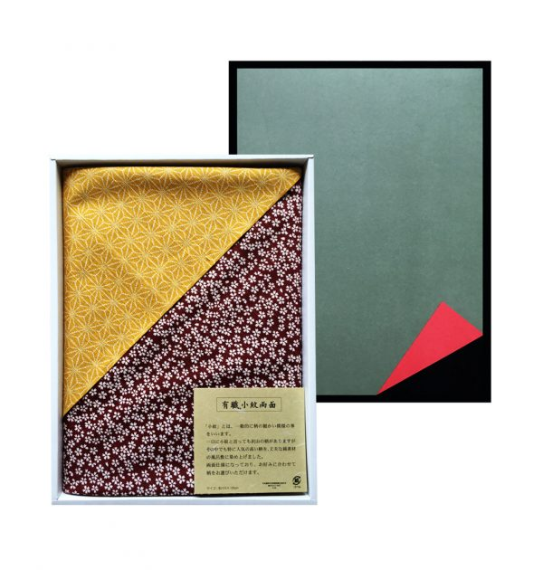 FUROSHIKI Japanese Wrapping Cloth Made in Japan Cotton Double Side