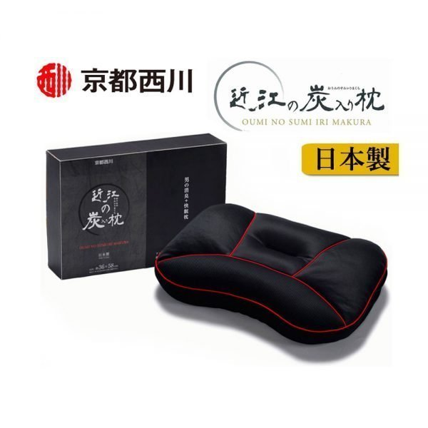 KYOTO NISHIKAWA Premium Konoe Charcoal Pillow Made in Japan