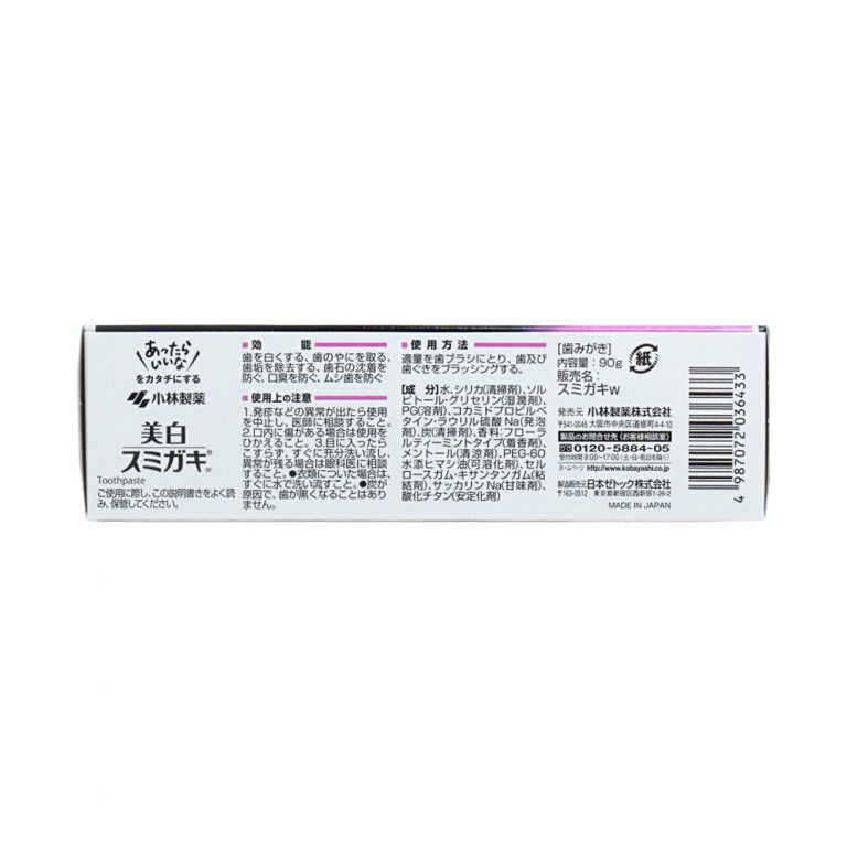 SUMIGAKI Charcoal Toothpaste with Charcoal Grain - White Beauty 90g1