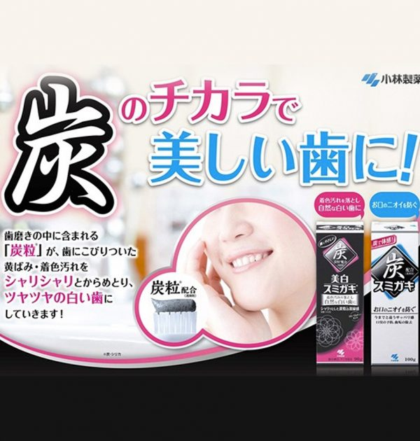 SUMIGAKI Charcoal Toothpaste with Charcoal Grain - White Beauty 90g22