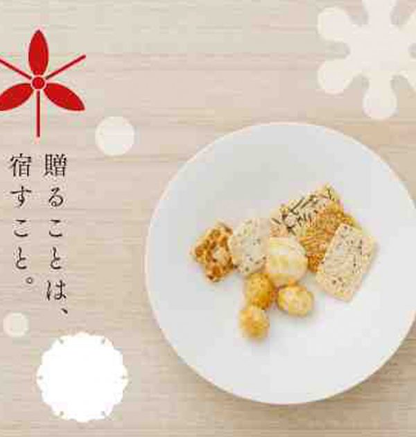 AKASAKA KAKIZAN A La Kashiko Rice Crackers Okaki 5 Kinds - 20pcs