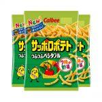 CALBEE Sapporo Potato Tsubu Tsubu Vegetarian Made in Japan