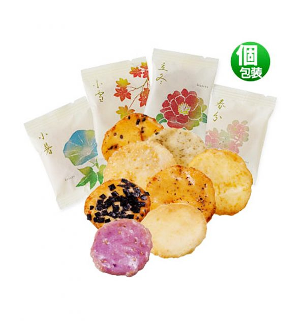 GINZA AKEBONO Rice Cracker Nijushisetsu Flower - 36pcs