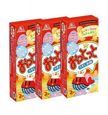 GLICO Ottotto Usushio Light Salt - 52g x 3pcs
