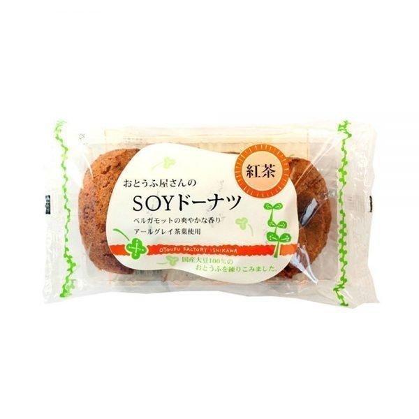 ISHIKAWA Soy Donut Tea Flavour 4pcs