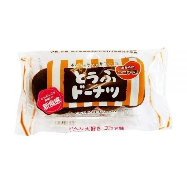 ISHIKAWA Tofu Donut Coco 4pcs Made by Traditional Tofu Master