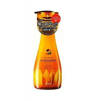 KRACIE Himawari Dear Beaute Oil in Shampoo - Rich & Repair 500ml