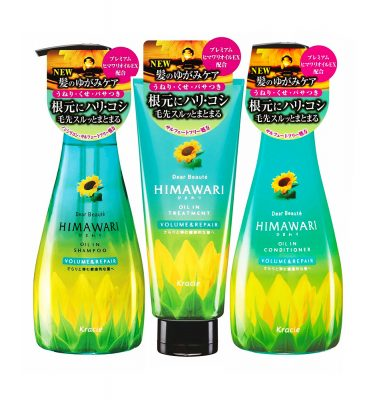KRACIE Himawari Volume Oil In Shampoo Set