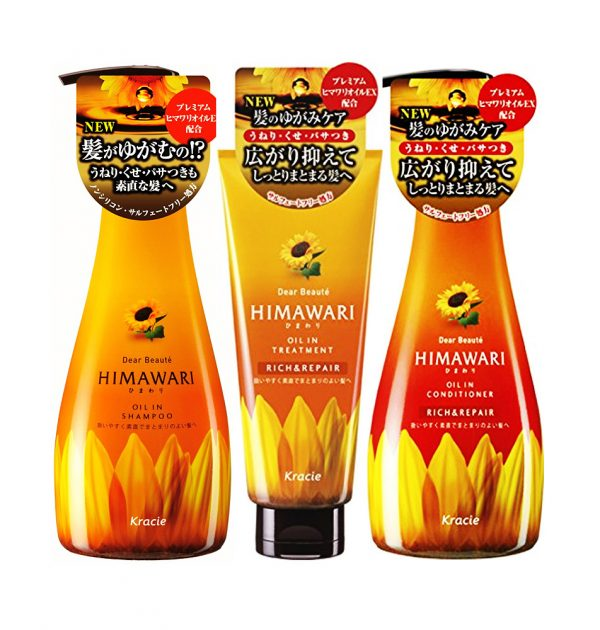 KRACIE Himawari Dear Beaute Oil in Shampoo + Conditioner + Treatment - Rich & Repair