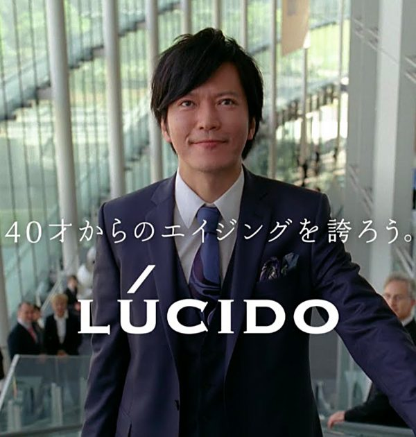 Lucido Japanese Wax Jellyp Mandom