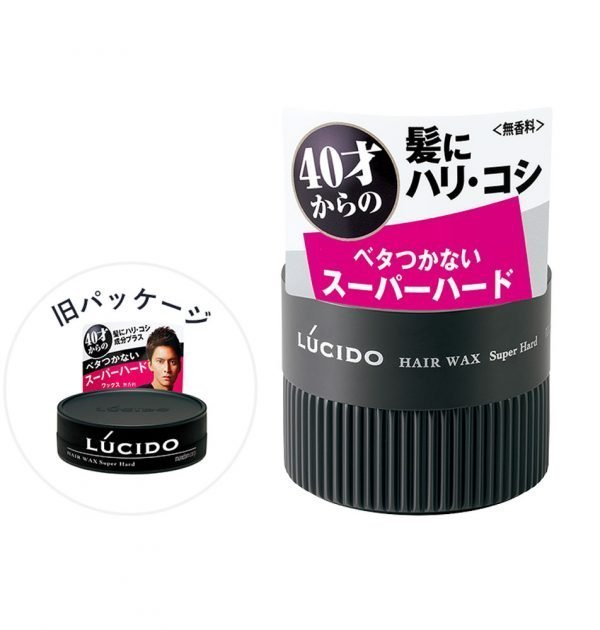 MANDOM Lucido Hair Wax Super Hard Made in Japan