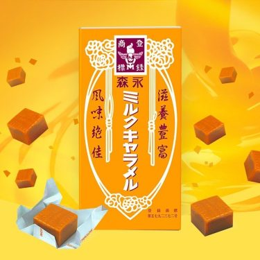 MORINAGA Milk Soft Caramel since Made in Japan