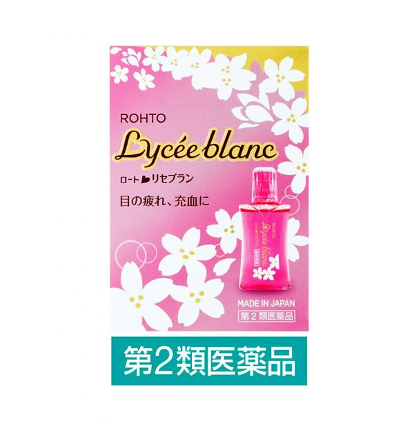 New 2017 ROHTO Lycee Blanc Eye Drops - 12ml
