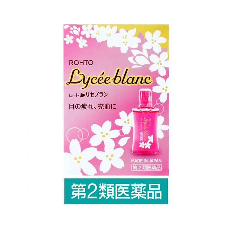 New 2017 ROHTO Lycee Blanc Eye Drops - 12ml