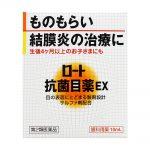 ROHTO Koukin Antibacterial EX Japanese Eye Drop - 10mL