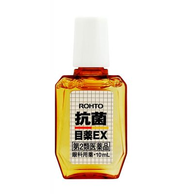 ROHTO Koukin Antibacterial EX Japanese Eye Drop