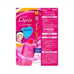 ROHTO Lycee Eye Wash - 450ml