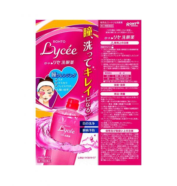 ROHTO Lycee Eye Wash - 450ml