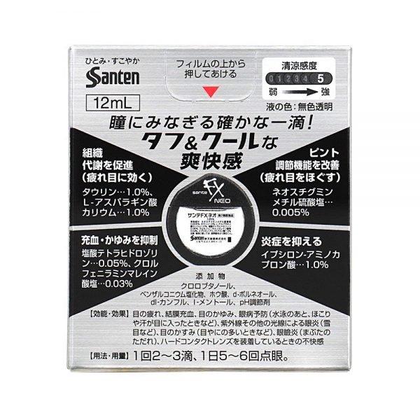 SANTEN FX Neo Eye Drop 12ml Made in Japan