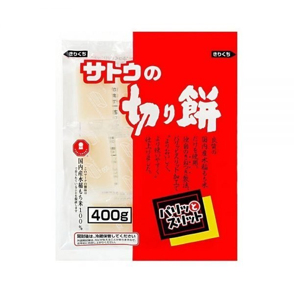 SATO Mochi Rice Cake with 100% Japanese Ric