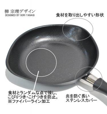 SORI YANAGI Iron Frying Pan with Lid - 18cm