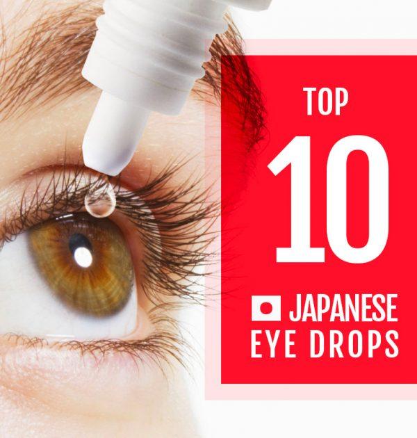Top 10 Japanese Eye Drops - 2017 Winter