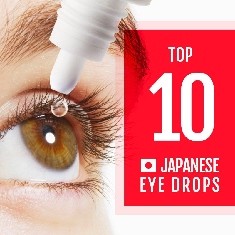 Top 10 Japanese Eye Drops - 2017 Winter