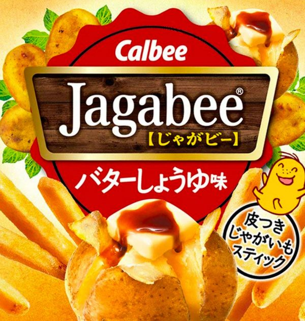 CALBEE Jagabee Potato Sticks with Butter Soy Sauce Taste Made in Japan