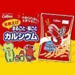 CALBEE Kappa Ebisen Shrimp Crackers from Japan